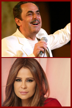 melhem barakat and carole samaha valentines party