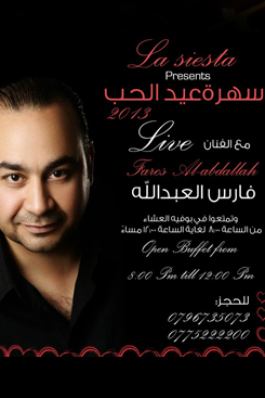 Fares Al Abdallah at la siesta cafe for valentines day