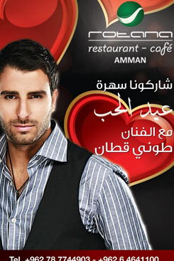 toni qattan valentines day party in rotana cafe in amman