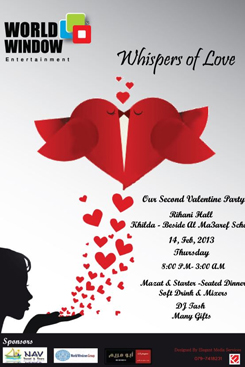 valentines party at rihani hall in khalda