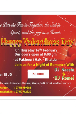 fakhoury hall valentines day party