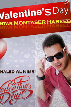 montaser habeeb valentines day party