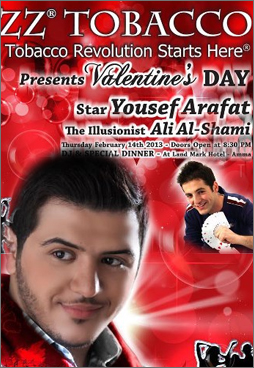 yousef arafat valentines day party