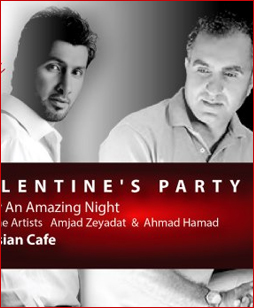 valentines party at josian cafe
