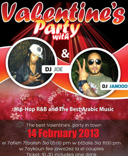 dj joe valentines party