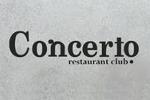 concerto club icon