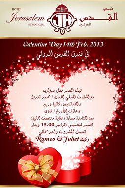 alquds hotel valentines party