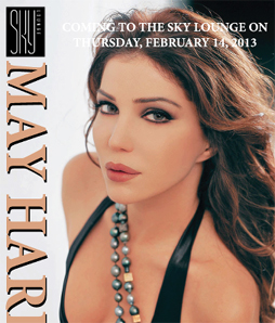 mai hariri valentines party in amman at sky lounge