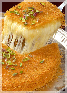 cheese konafa photo