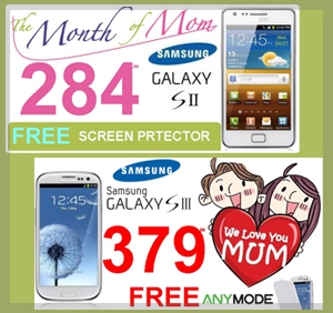 samsung galaxy mobile offer for mothers day in amman jordan