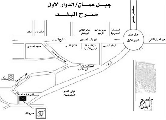al balad theater location map