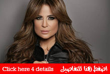 carol smaha concert details at jerash festival 2013 and ticket price