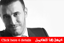 kathem al saher concert details at jerash festival 2013 and ticket price