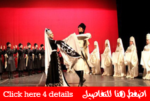 Al jeel club dancinng circassian folklore details at jerash festival 2013 and ticket price