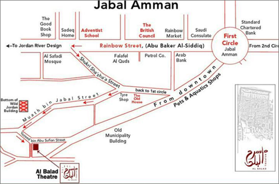 al balad theater location map in English