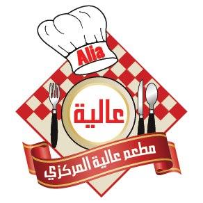 Alia restaurant logo
