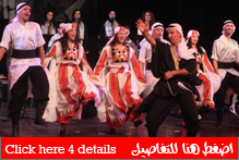 asheqeen folklore dance in jerash festival 2013 and ticket price