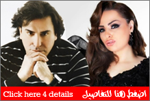 diana karazon and osama jabboor details at jerash festival 2013 and ticket price