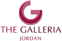 Tha Galleria Mall in Amman Sweifieh