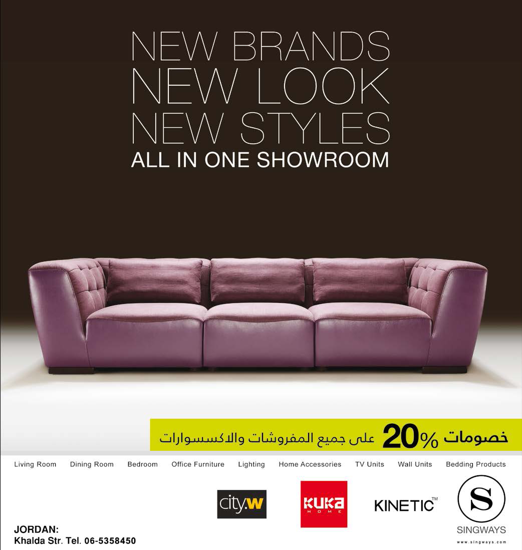 Sale @ Kinetic & Singways | JordanSun Events Calendar & Guide