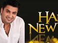 حفل ليلة رأس السنة 2014 في فندق الشيراتون مع المغني هيثم عامر