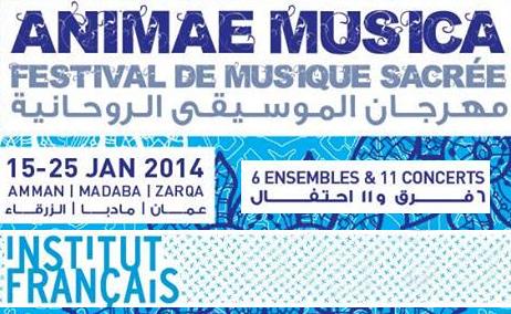 Animae Musica Festival de musique sacree