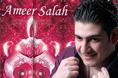 أمير صلاج في مطعم الحصيره