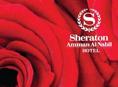عشاء رومنسي بمناسبة عيد الحب في فندق الشيراتون الاردن