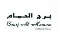 Valentine's Eve at Bourj Al-Hamam Restaurant