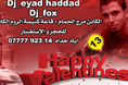 Valentine's Party at Marj Al Hamam