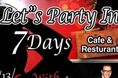 Valentine's Party at 7 days Hotel