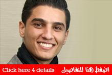 details about Mohammad Assaf concert details at jarash