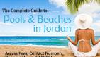 قائمة ببرك سباحة وشواطئ في الأردن ووعمّان مع اسعار الدخول واوقات الدوام ومعلومات الأتصال