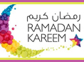 CITY MALL working hours in ramadan 2014