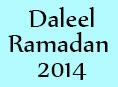 Ramadan Jordanian Guide 2014