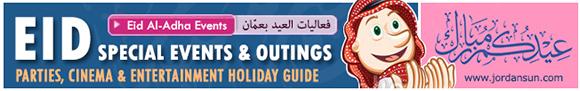 eid al-adha 2014 events and outings in amman and jordan - دليل الفعاليات خلال عيد الأضحى بعمان