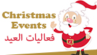 christmas local events in amman