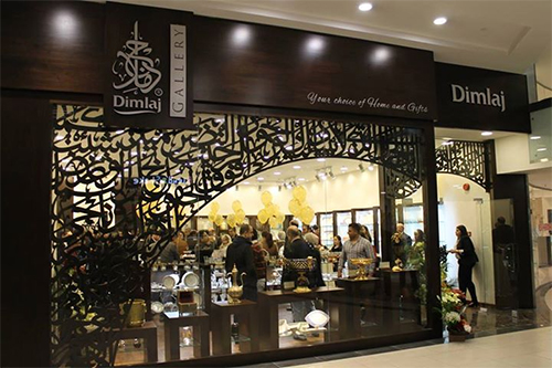 Dimlaj Gallery showroom at Taj Mall