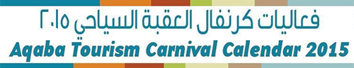 aqaba tourism carnival calendar of 2015