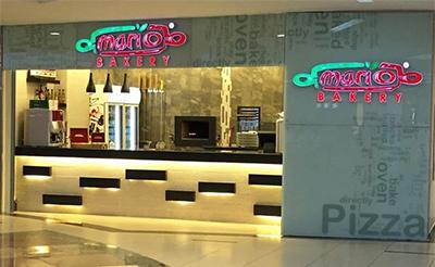 mario bakery in taj mall