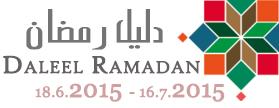 Ramadan Jordanian Guide Icon 2015