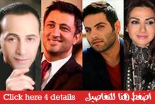 jordanian singers night at Jarash festival 2015