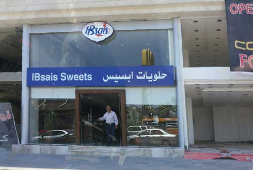 Ibsais Sweets Restaurant Photo