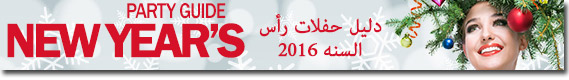 new years party guide in jordan 2016