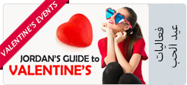valentines events in amman and jordan