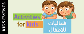 get a list of all the kids and children activities in town