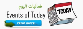 view TODAY'S events in Jordan and Amman