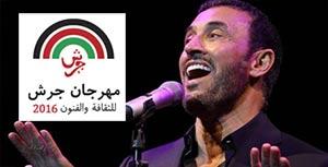 Kathem al saher live at jerash festival 2016
