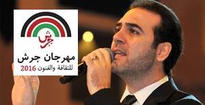 Lebanese singer Wael Jassar at Jerash Festival 2016