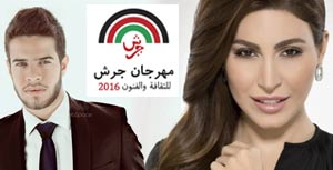 Lebanese singer Yara at Jerash Festival 2016